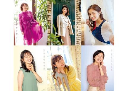 テレビ東京女性アナウンサー11名が登場する週めくりカレンダーを発売!今年の撮り下ろしテーマは…?