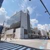 【新潟】バスセンターで例の黄色いカレーでしょう