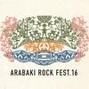 ARABAKI ROCK FEST.16 1日目