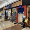 【オススメ5店】下関(山口)にあるラーメンが人気のお店