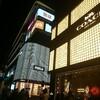 尖沙咀にある香港141「香檳大廈B座」に行ってみた!! #25