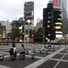 【こうなん星の公園】品川駅港南口付近にある微妙な公衆ベンチ