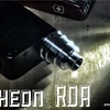 【偽】Entheon RDA