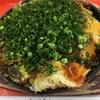 広島はええのぉ  お好み焼きはうまいのぉ
