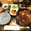 日帰りで名古屋へ行ってきた/稲尾 ひつまぶし・ノリタケの森 絵付け体験・山本屋本店 味噌煮込うどん