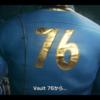 【E3 2018】フォールアウト76、2018年11月14日に発売!ソロプレイも可能!ベータ版実施!
