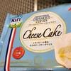 井村屋 クリームチーズデザートカップアイス めっちゃチーズでKiriKiri!