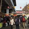 三浦国際市民マラソン大会