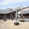 サトヱ記念21世紀美術館