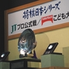 将棋日本シリーズJTプロ公式戦を見にいこう!