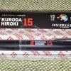 今日のカープグッズ:「【多山文具限定】 黒田投手オリジナル4色ボールペン」