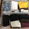 【 ミニマリストを目指す人へ 】 衣類の処分について