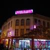 クアラルンプールのホテル:Hotel El-Ray(OYO 253 ホテル エル レイ)