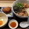肉そば ごん@虎ノ門【特製肉そばA+黒毛和牛のメンチカツ】