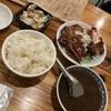 〜東京一人旅2018 その2〜 老酒舗 @ 御徒町「大衆中華カレーは麻辣香る」