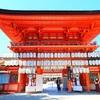 【週末京都】京の夏の風物詩!下鴨神社のみたらし祭りで涼を感じて心身を清らかに!(その一)