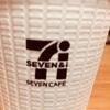 セブンカフェ ホットコーヒーR