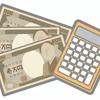 『パパの退職金請求』第15話 訴訟のリスクと交渉の重要性