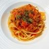 「ボスカイオーラ」きのことツナのトマトソースパスタの簡単な作り方