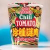 チリトマト珍種謎肉 日清カップヌードル史上最高に美味かった
