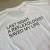 Tシャツの元ネタ | Original Song Sampled For My T