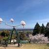 『山鹿市』石のかざぐるま‼︎ 一本松公園