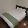 【宿泊記】道後山の手ホテル  Dogo Yamanote Hotel