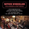 SMTOWN WONDERLAND HOLLOWEEN at SMT SEOUL
