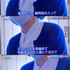 """""""森友事件""""このままでは終わらせない 15 ~「赤木ファイル」大阪地裁提出を促す~"""