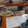 🇹🇷天国@横須賀市🇹🇷