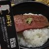 黒毛和牛一頭買い専門店「牛国屋」のランチ食べてきた!
