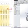 SolidWorks(2014,2015)をIntel 8世代CPUでマトモに動かす方法