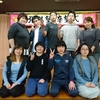 『平成29年度卒塾式』