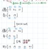 D - Swap and Flip ~bit全探索解法~
