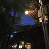 信州「渋温泉」夜の温泉街を散歩してきたよ。
