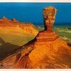 遊牧民として砂漠を越えていたの?