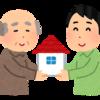 民法改正によって認められた配偶者居住権で、相続税が節税になる可能性。