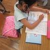 1年生:算数 たしざんの復習