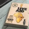 今日で35周年!地球規模で行われた伝説的チャリティーライブLIVE AID