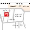 新宿での焼肉ランチに「明月館」をオススメする
