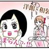 京都で浴衣着て、長楽館でお茶会したよ