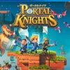 [ Portal Knights ]第3回 <ワールド3> 終わる世界(プレイ動画)#ねこ横丁