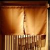 【赤坂】鮨 まつもと 赤坂 : 伝統と創作が織りなすここでしか食べられない圧巻のコース!(111軒目)