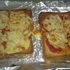 低糖質なピザトーストを作ってみた!