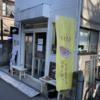 今日のチョイ呑み(132)「MIKIYA GYOZA STATION」