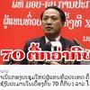 【驚愕】党大会の予算は驚きの70トゥーKIP!!、っていくらやねん。