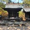 セカフザの皆で大成龍神社に行ってきました 其の1
