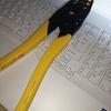 第二種電気工事士免許について