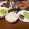 今日の夕食はハンバーグ 久し振りのインターバル