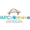 【YAPC::Okinawa】本サイト公開しました!